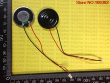 4PCS Electronic dog GPS navigation speaker / terminal line 1.25 flat 1.5W  8R / Europe 30MM 3CM