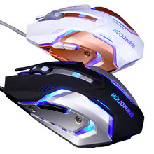 NEW V15 2500 DPI Mechanical e-sports games mouse USB2.0 wired metal mouse for  notebook computer CFL OL