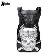 3D Leather Hooded Men Backpack Rivets Skull Bag with Hood Cap 2017 Punk Gothic Animal Backpack for Mens Teenage(China)