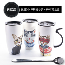 Thousands of ceramic mug with cover the easy cat milk cup cute white coffee cup personality to drink a glass of water