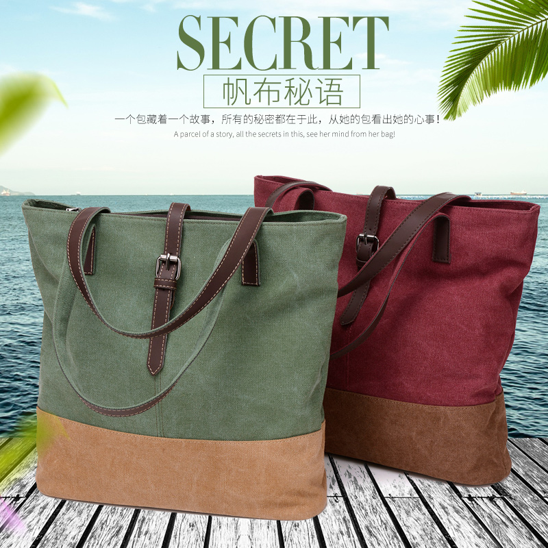 Squirrel fashion vintage canvas patchwork women shoulder bag color block casual classic tote popular panelled female handbag<br><br>Aliexpress