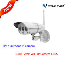 Vstarcam C16S HD 1080P Wifi IP Camera 2MP IP67 Outdoor IP Camera, 91.7 View Angle,Nightvision 15m,Maximum support 128GB TF Card