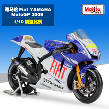 Brand New MAISTO 1/10 Scale Motorbike Model Toys JAPAN YAMAHA MotoGP Racing Diecast Metal Motorcycle Model Toy For Gift(China)