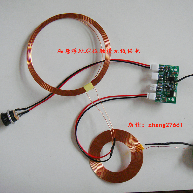 Magnetic Levitation Globe / Touch Wireless Power Supply Module / Touch Wireless Power Supply / Wireless Power Supply Module<br>