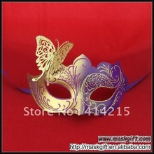 48pcs Unique Venice Mask Design Golden Glitter Butterfly Deco Halloween Mask C003-PG(China)