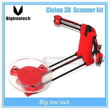 3D three-dimensional scanner Scanner 3D Ciclop adapter plate precision machine BQ diy 3d scanner