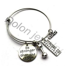 Strong Is Beautiful Bracelet - Fitness, Exercise, Weight Loss, Bodybuilding, Personal Trainer, Dumbbell, Kettlebell, Strength Je