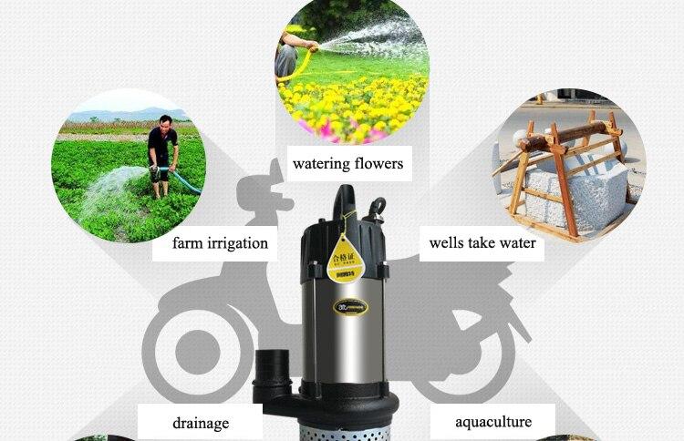 brushless submersible water pump
