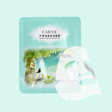 Newest Aloe And Alga Plant Collagen Crystal Mask Anti-aging Moisturizing Whitening Facial Mask Face Care Product For Women(China)