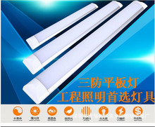 40W 1.2m LED Batten Tube Light  Cold White / Warm Whtie 2835SMD 26W LED light,85-265V CE RoHS Free Shipping DHL UPS 10pcs/lot