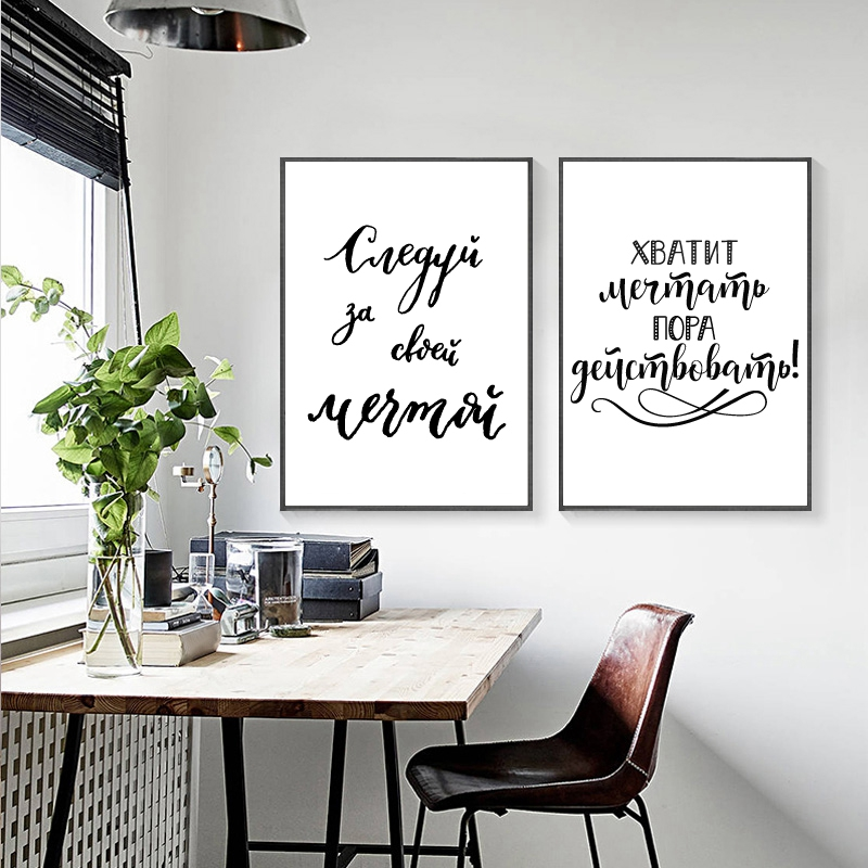 Motivational inspirational quote positive life poster picture print wall art 288
