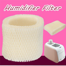 1Pcs Top Quality Air Humidifier Filter For Honeywell HAC-504AW HAC-504W Humidifier Parts(China)