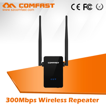 10pcs 300Mbps gsm wireless repeater 2x5dBi WIFI antenna Wireless-N Wifi Router AP Repeater Amplifier IEEE 802.11 b/g/n repetidor