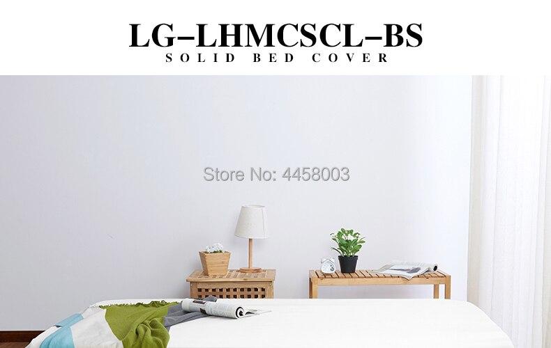 LG-LHMCSCL-BS_01