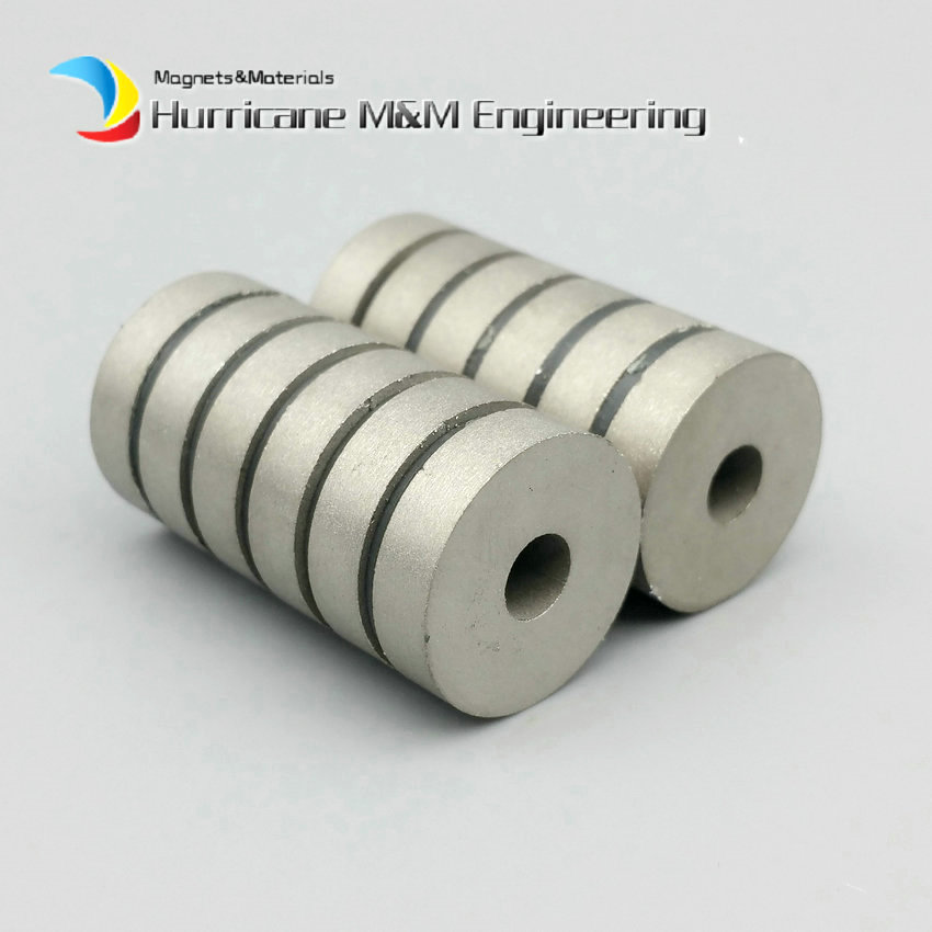 1 pack SmCo Magnet Ring OD 20x5x5 mm 0.79 Grade YXG24H 350 Degree C operating temp Permanent Magnets Rare Earth Magnets<br>