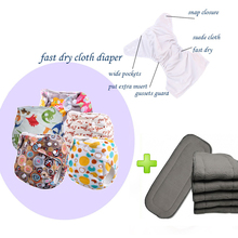 Reusable Sueded Fabric One Size Pocket Diapers +5pcs Bamboo Charcoal Inserts(5sets)