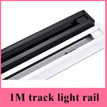 1m LED track light rail track lighting fixture rail for track lighting Universal rails,track lamp rail,free shipping(10pcs/lot)(China)