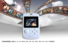 Himm PMPV 2.2 Inch TFT Game Console PMP Screen Portable Handheld Game Players With E-Book for kids/childrens(China)