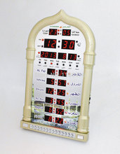 LED Mosque azan clock azan Clock Mosque Clock Iqamah Muslim Prayer Clock Islamic With Dc5v 1000mah Gift(China)