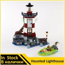BELA 10431 Compatible Scooby Doo Haunted Lighthouse 75903 Building Block Figure Model Educational Toys For Children(China)