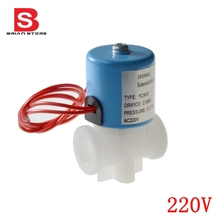 "Normally Closed 1/4"" NPT  female thread PP Plastic Electric Solar Inlet Water  air oil Solenoid  Valve  220V"