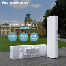 5km Outdoor Long cover signal booster/amplifier 2.4Ghz 150mbps 14dBi High Gain Wifi Receiver 802.11b/g/n CPE For Ip camere