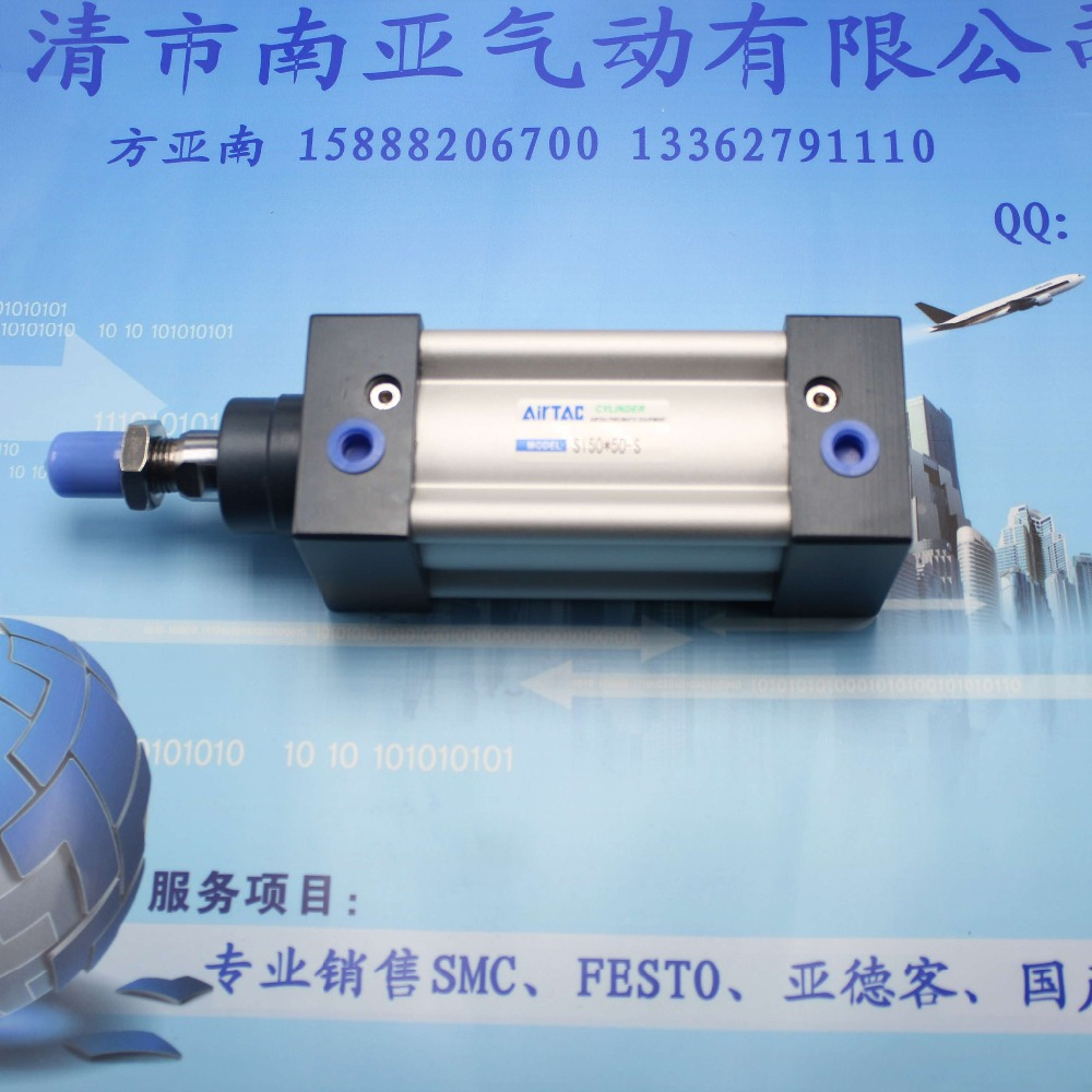 SI50-50-S AIRTAC Standard cylinder air cylinder pneumatic component air tools SI series<br><br>Aliexpress