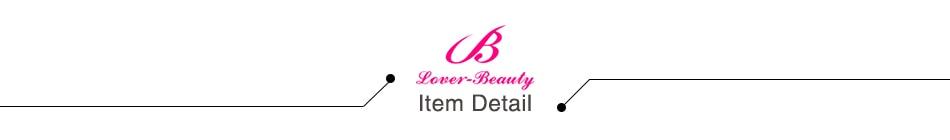 item detail