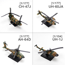 3pcs/set  mini  plastic Chinook Apache helicopters Blackhawk military aircraft simulation model assembled toys small ornaments