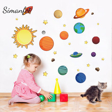 Simanfei Space Galaxy Planets Wall Stickers 2017 Waterproof Vinyl Art Mural Decal solar system Star Wall Paper Kids Room Decor(China)