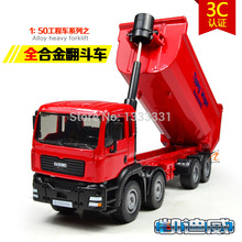KDW alloy Engineering Vehicle model children toy cars 1:50 eight wheels dump truck tipping wagon kaidiwei