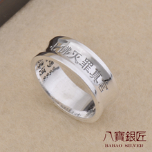 silver and sterling silver Seven Buddha crime fighting words ring To eliminate the evil out the barrier and wholesale(China)