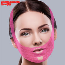 Silicone Material Powerful Massage Point Tightening Facial Massage Bandage Reduce wrinkles V face change double chin Mask