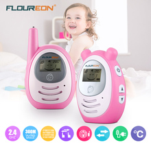 FLOUREON Digital Baby Phone set Portable indoor baby Monitor Wireless Transmission Radio Nanny Digital Alarm Bebe Phone pink(China)