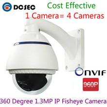 DC Security 1920*960P 360 degree 1.3MP IP Outdoor Water-proof IP 66 fisheye panoramic camera support Onvif,p2p,free CMS software