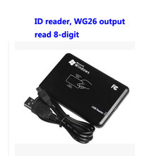 Free ship ,RFID USB EM card reader, USB desk-top card dispenser, Read 8-digit, WG26 format output ,sn:06C-EM-8,min:5pcs(China)