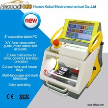 2017 Newest automatic key cutting machine SEC-E9 portable smart duplicate car key cutting machine SEC E9 Multi-Language version