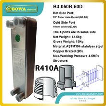 "50plates, 1"" thread and 3/4"" solder, 4.5MPa high pressure brazed plate heat exchanger working for R410a HVAC/r equipments(China)"