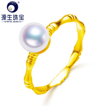 [YS] Pearl Jewelry 14K Gold Ring Classic Simple Design Cultured Janpenese Akoya Pearl Ring