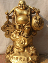 "Free Shipping JP S61 17"" Chinese Feng Shui Money Wealth Happy Laugh Maitreya Buddha & Spittor Statue"
