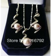 free shipping ******Pink pearl Jewellery necklace earring set