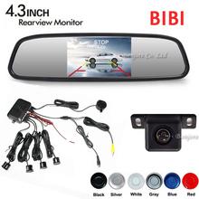Buy Koorinwoo 3 1 2018 Dual Core CPU 4 Car Parking Sensors Car Rear view Camera 4.3 Inch Car Mirror Monitor Video System for $39.00 in AliExpress store