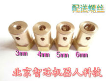 5pcs/lot 4mm Couplings Hex Coupling Copper Cylinder For Smart Car Wheels Chassis DC Gear Motor Stepper Motor + Free Shipping