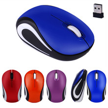 Cute Mini 2.4 GHz Wireless Optical Mouse Mice For PC Laptop Notebook Mini adapter Plug and play Mause