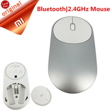 Original Xiaomi Mouse XMSB01MW Portable Wireless In Stock Mi Optical Bluetooth 4.0 RF 2.4GHz Dual Mode Connect Mi Mouse 2016 New
