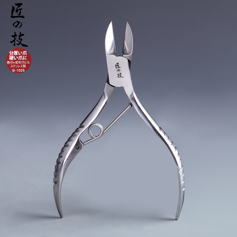 Stainless steel nail clipper scissors finger plier manicure knife <br>
