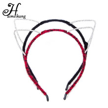 Haimeikang Girls Cats Ear Hair Hoop Headband for Women Shiny Rhinestone Cat Ear Hair Band Bezel Halloween Hair Accessories
