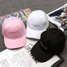 2017 1Piece Women Men Cap Fashion Summer Spring Cotton Caps Letter Solid Adult Baseball Cap Black White Pink Color Snapback