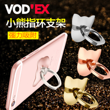 360 Degree metal Finger ring holder cat,Love,glitter,diamond luxury women for iphone pop grip mount cell Phone stand(China)
