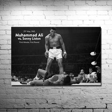 Muhammad Ali KO UFC MMA Motivational Silk Poster 13X20 inches Pictures For Living Room Decor Great Gift(NEW)(China)